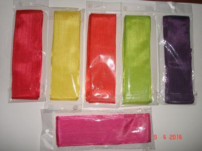 Изображение Лента 6 м. одноцветная (Китай)