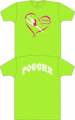 Изображение Новинка!!! Футболка с гимнасткой (Россия)