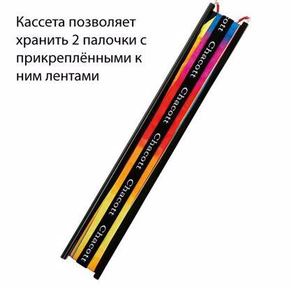 Изображение Чехол для палочки и ленты СНАСОТТ (Япония)
