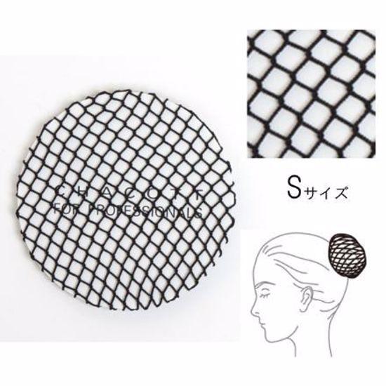 Изображение Сеточка на волосы СНАСОТТ (Япония)