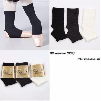 Изображение Голеностоп 057301-0780-48 СНАСОТТ (Япония)