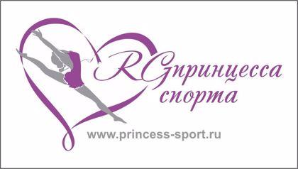 Изображение для производителя RG Принцесса спорта