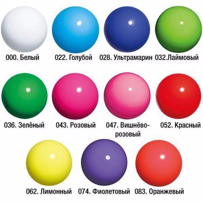 Изображение Мяч СНАСОТТ 18,5 см (Япония)