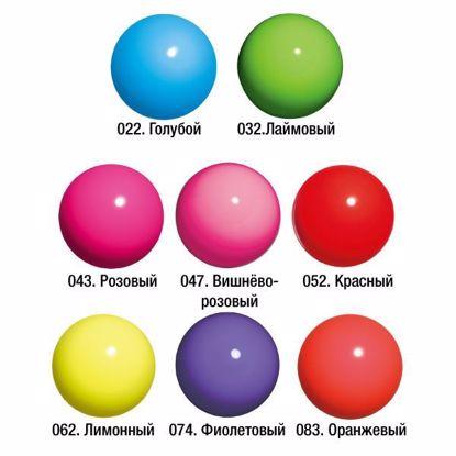 Изображение Мяч СНАСОТТ матовый 17 см. (Япония)