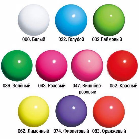 Изображение Мяч СНАСОТТ юниор 15 см. (Япония)